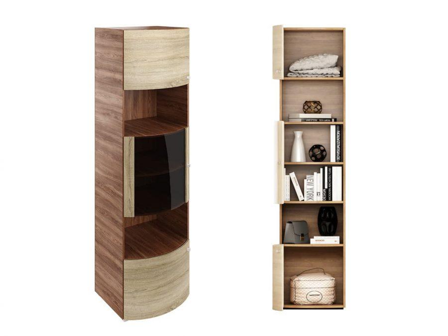 Corp mobilier sufragerie / living - Oferta Vitrina Amigo A