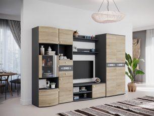 Mobila sufragerie / Living Amigo C01