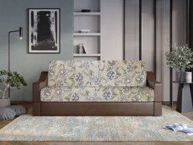 Canapea Atena Avadi Extensibila cu lada
