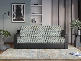 Canapea Atena Zafra Extensibila cu lada